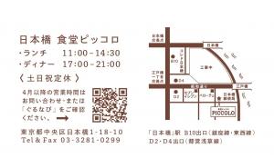 Web_20210322150901